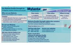 Mylanta 2Go Double Strenght 48 Chewable Tablets